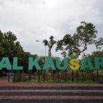 Al Kausar Islamic Boarding School : Sekolah calon pemimpin masa depan